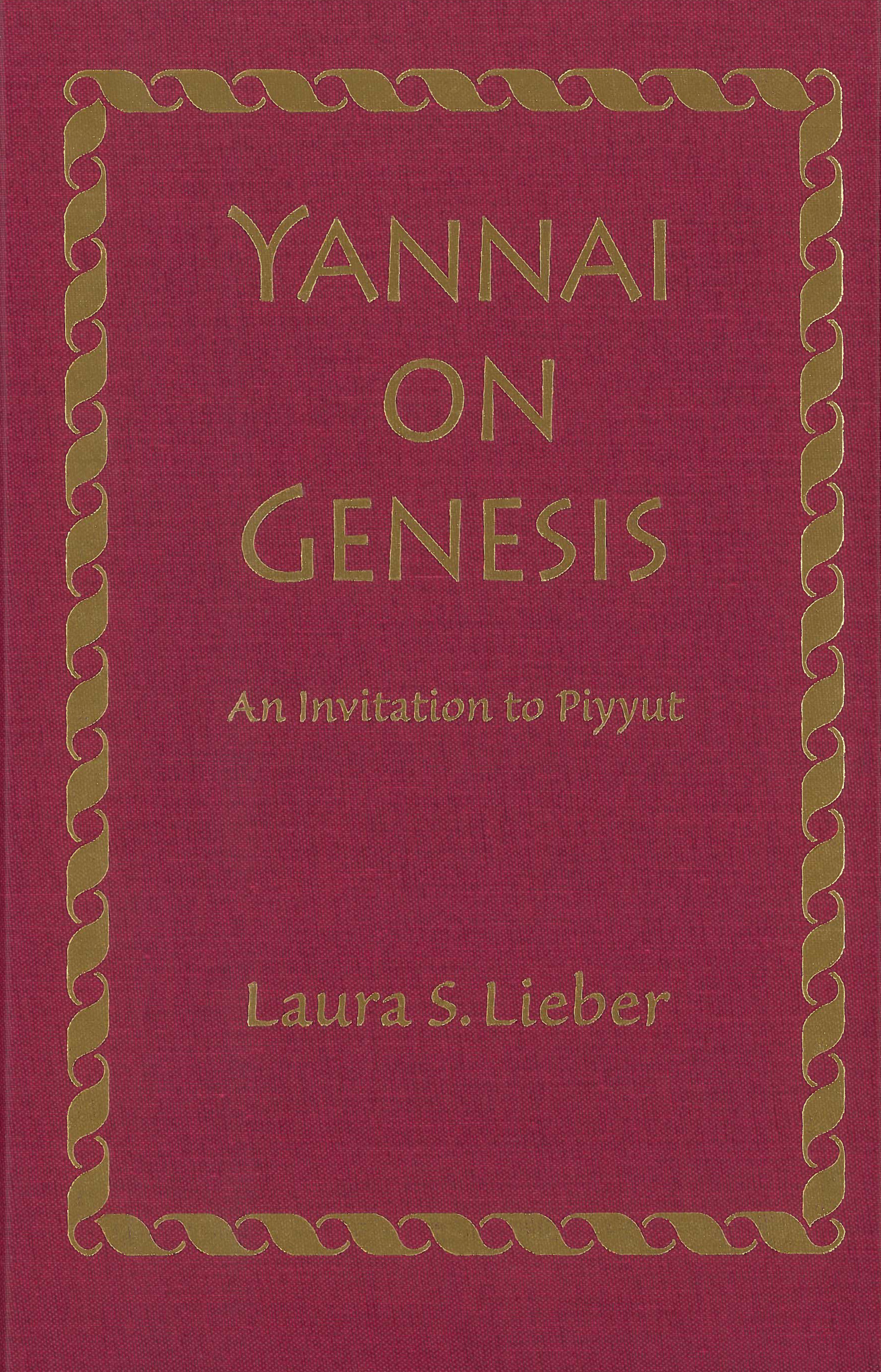 Lieber on Yannai - Hebrew Union Monograph cover image