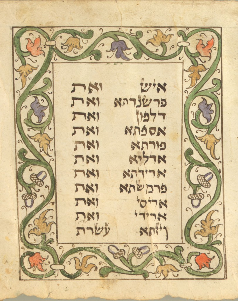 HUC/Scroll/v-6/col.26