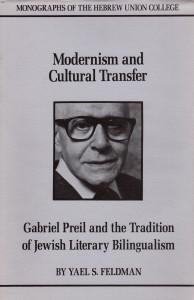 Feldman Cultural Transfer cover 200